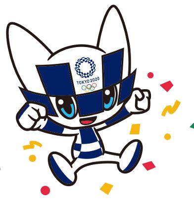 """""""Unidos por la emoción"""" es el lema oficial de los Juegos Olímpicos Tokio 2020"""